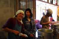 Shoji et Yui