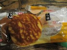 Le torayaki (à la couleur tigrée)